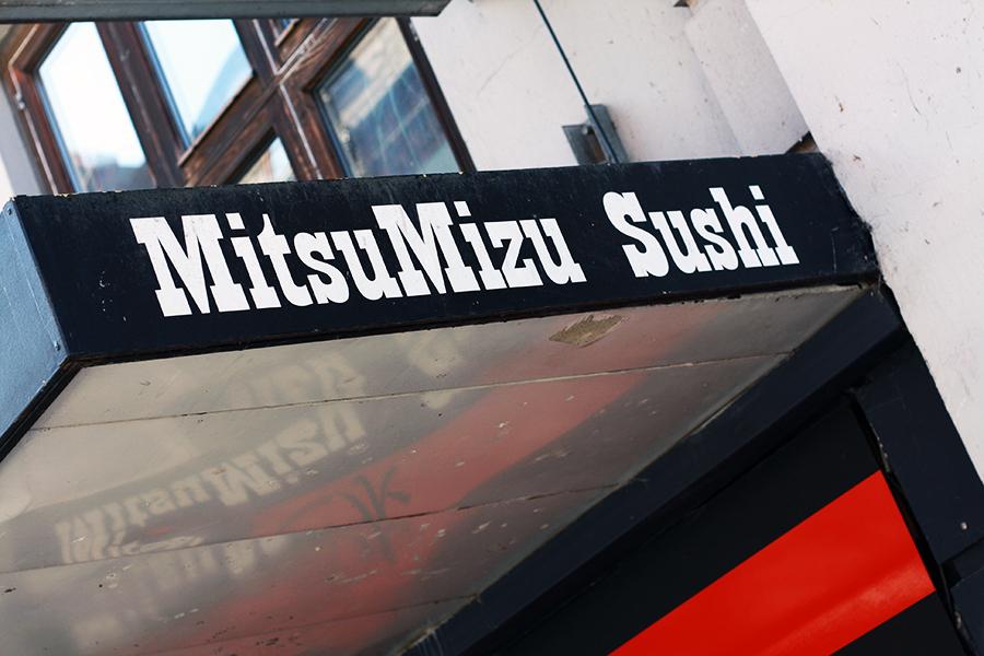 mmsushi1